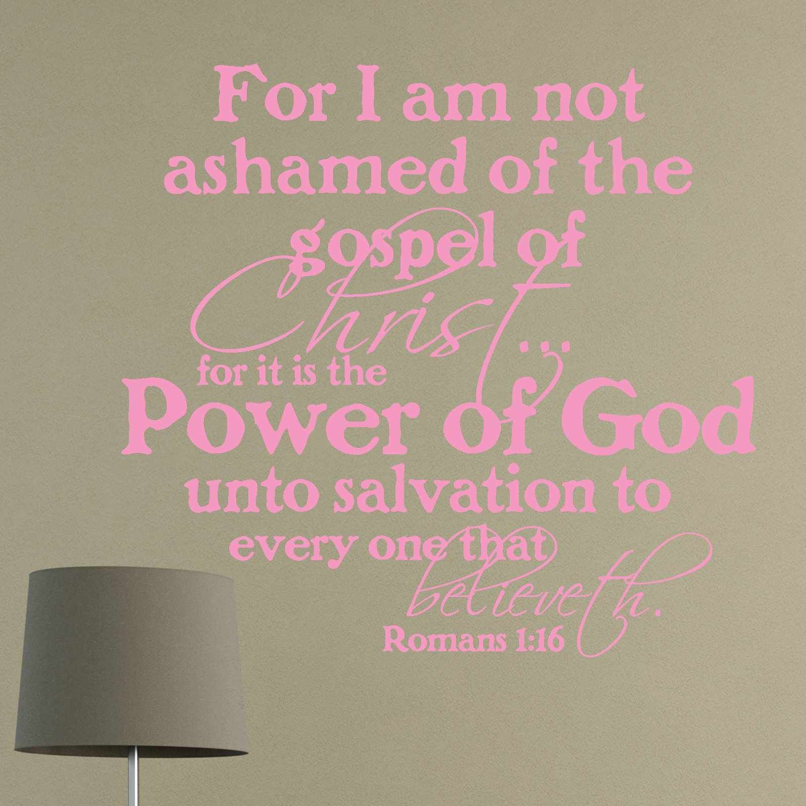 Quotes About The Power Of God: Power Of God Religious Quote Wall Sticker