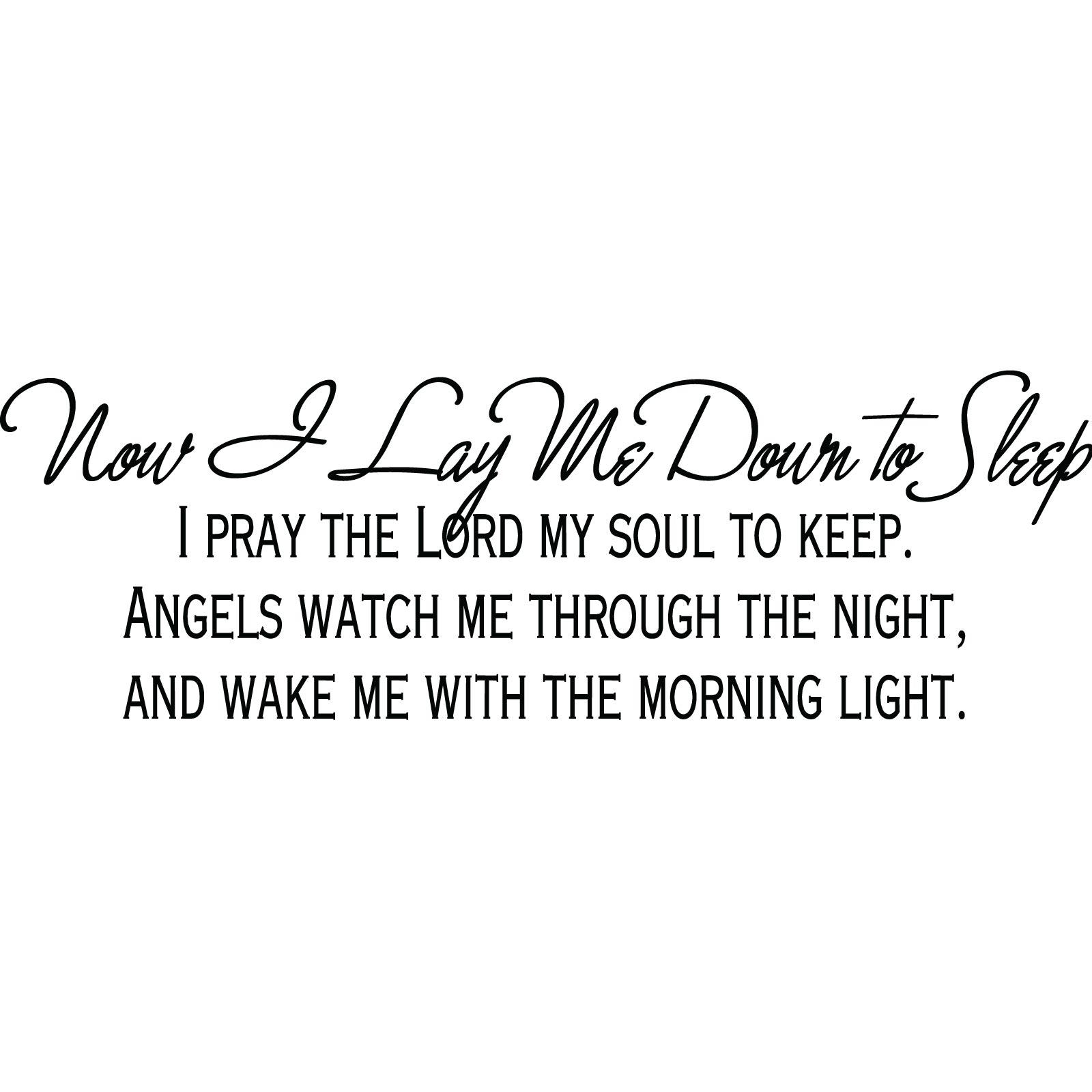 Now i lay me down to sleep wall decal - Now I Lay Me Down To Sleep Religious Quote Wall Sticker Decal Plain