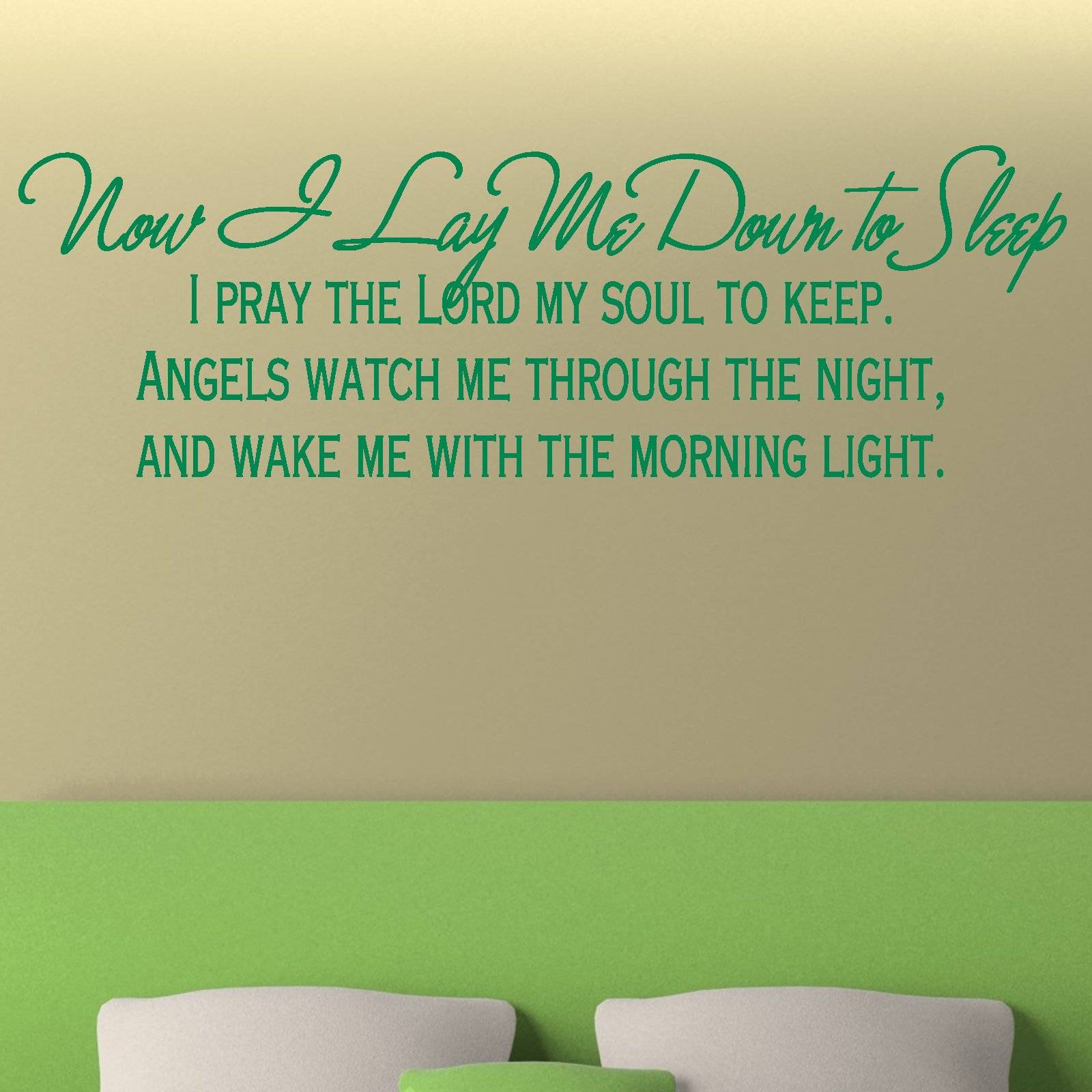 Now i lay me down to sleep wall decal - Now I Lay Me Down To Sleep Religious Quote Wall Sticker Decal B