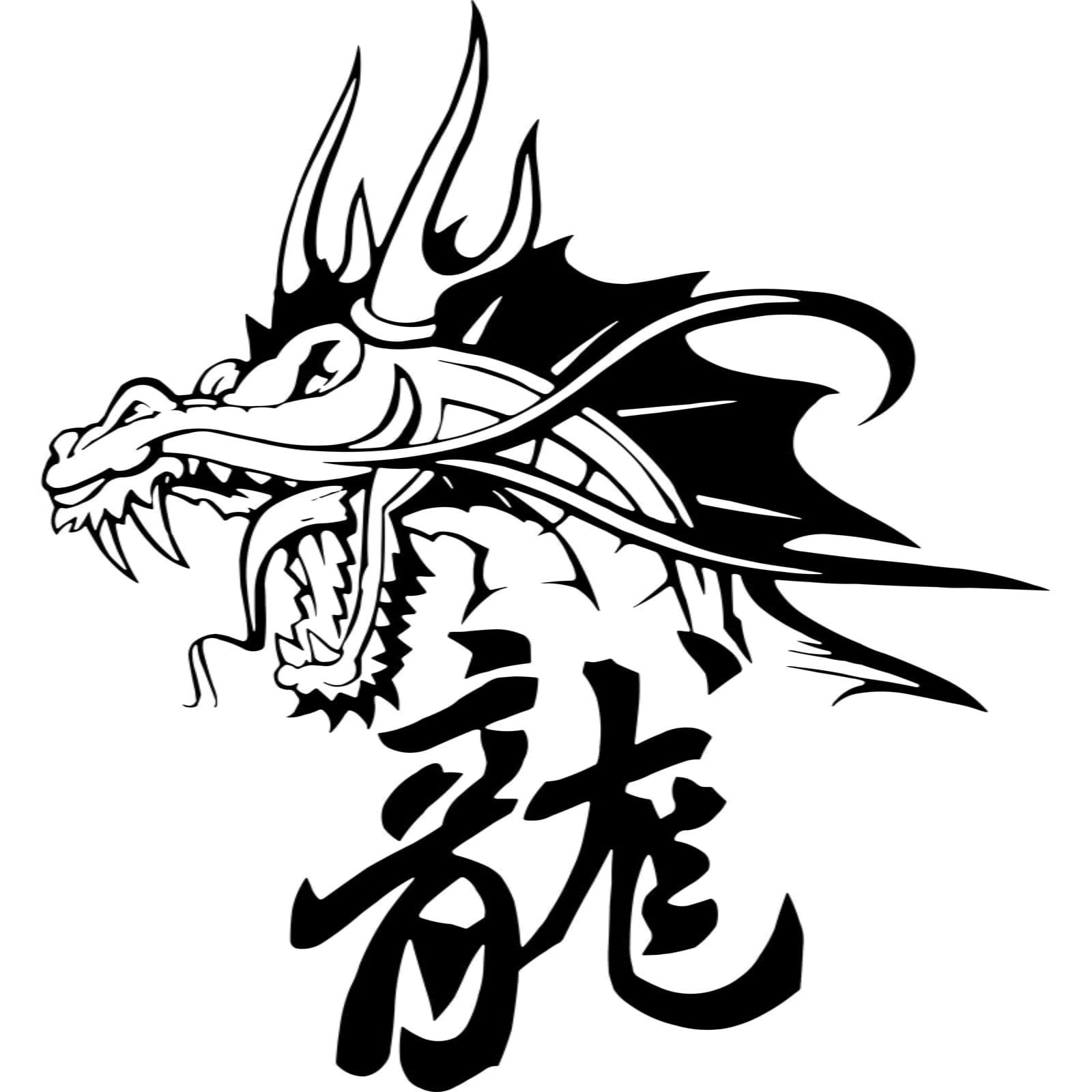 Chinese Dragon And Symbol Wall Sticker World Of Wall Stickers